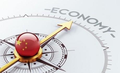 黄奇帆:以区域经济高质量发展 应对外部环境新变化