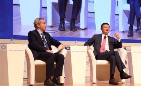 eWTP与WTO强强联手 马云:赋能普惠全球化