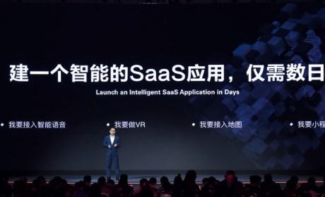 """钉钉之后阿里最大的""""野心"""",未来中国的SaaS全部通过它来搭建"""