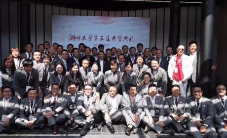 马云爸爸商业帝国大棋局  湖畔大学第三期荟聚消费升级新玩家