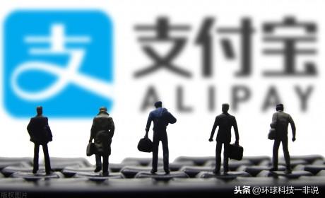 银保监会的《中国影子银行报告》,回答了马云的发言和监管方向