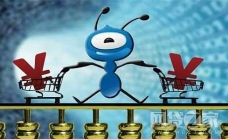 蚂蚁主动下架互联网存款产品,其它平台仍在销售,银行观望