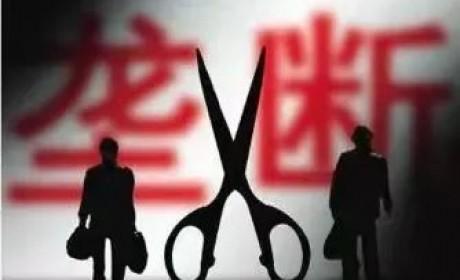 浙江省委书记谈强化反垄断和防止资本无序扩张:一枝独秀不是春