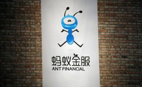 突发重磅!美媒:蚂蚁集团与监管机构就整改计划达成共识