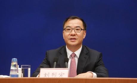 """工信部副部长刘烈宏:我国将培养一批产业链""""链主""""企业"""