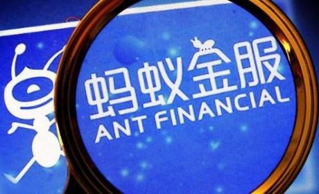 蚂蚁集团回应:将整体申设金融控股公司,将借呗、花呗纳入消费金融公司