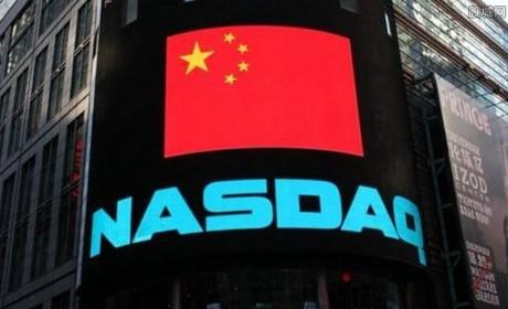 金融战?美国证监会代理主席:中概股必须披露中国政府干预的潜在风险 否则可能违反法律
